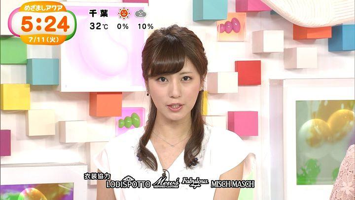 tsutsumireimi20170711_17.jpg