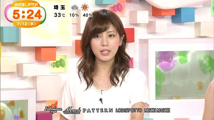 tsutsumireimi20170712_13.jpg