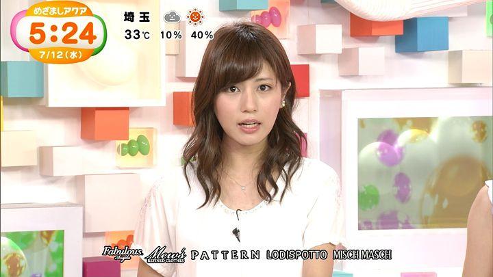 tsutsumireimi20170712_14.jpg