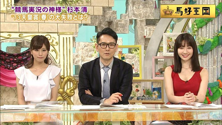 tsutsumireimi20170715_02.jpg