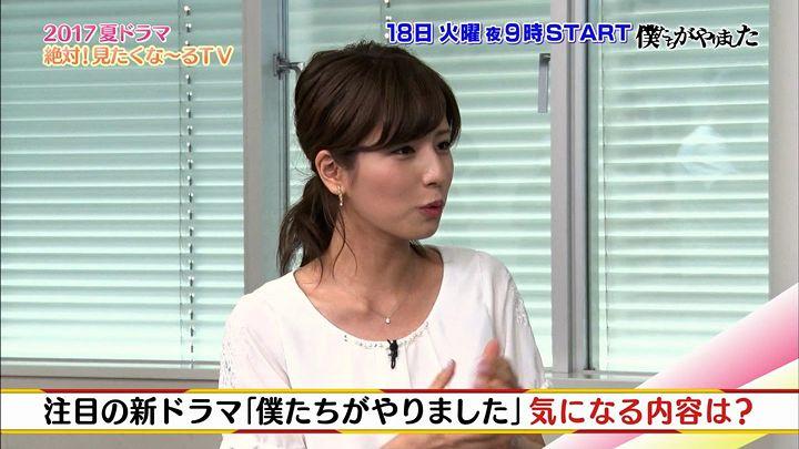 tsutsumireimi20170717_23.jpg