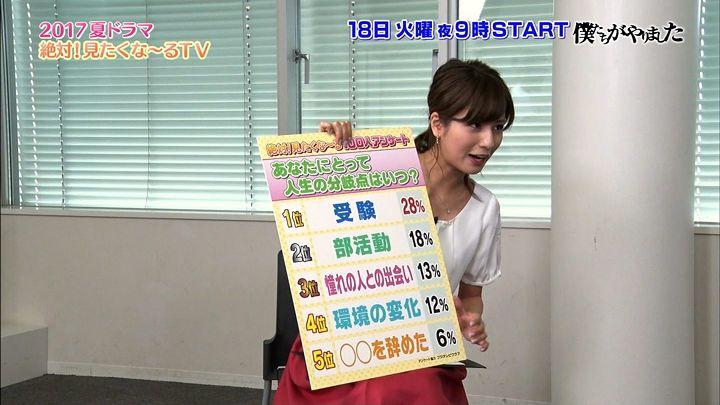 tsutsumireimi20170717_24.jpg