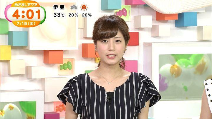 tsutsumireimi20170719_02.jpg