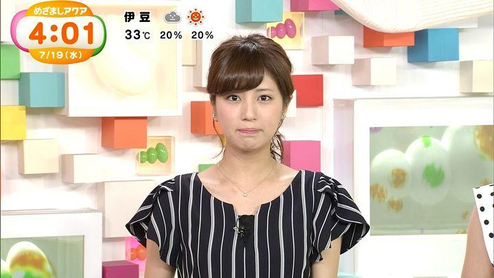 tsutsumireimi20170719_03.jpg