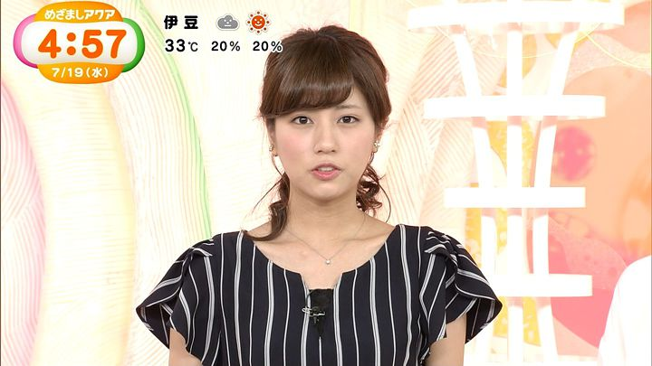 tsutsumireimi20170719_07.jpg