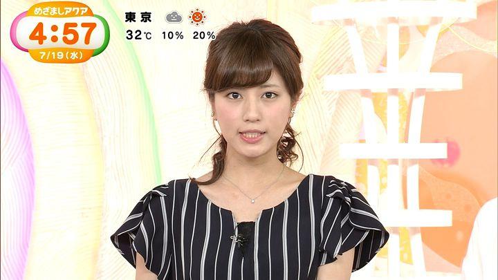 tsutsumireimi20170719_08.jpg