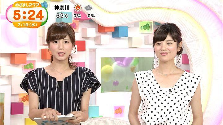 tsutsumireimi20170719_10.jpg