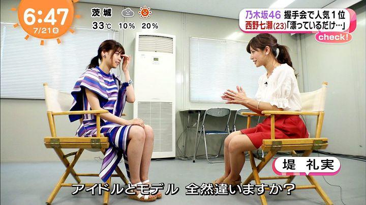 tsutsumireimi20170721_01.jpg