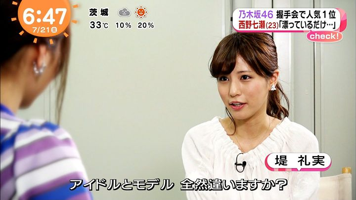 tsutsumireimi20170721_02.jpg