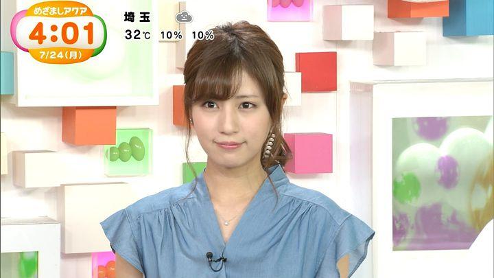 tsutsumireimi20170724_02.jpg
