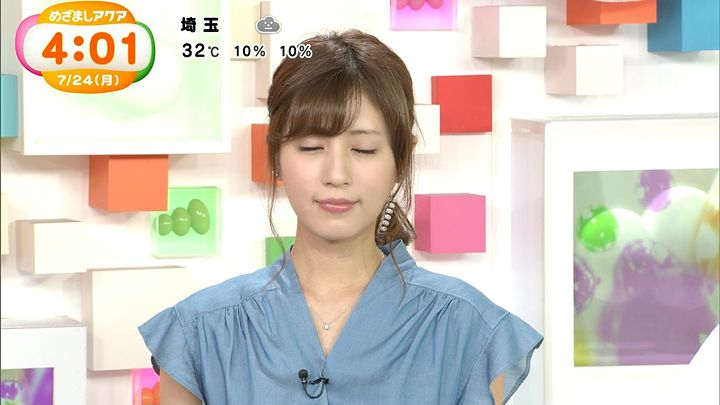tsutsumireimi20170724_03.jpg