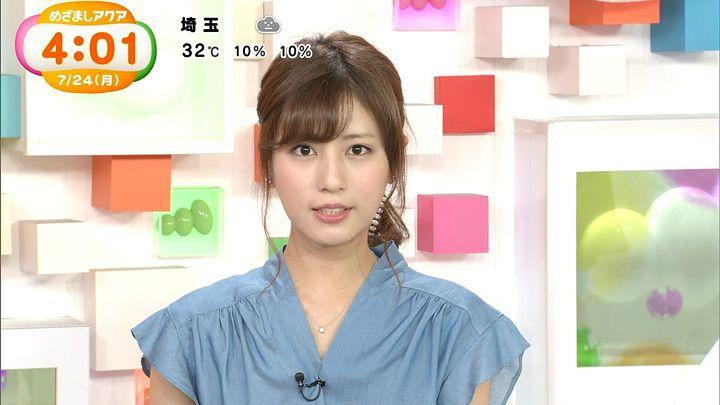 tsutsumireimi20170724_04.jpg