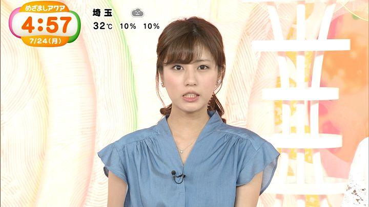 tsutsumireimi20170724_09.jpg