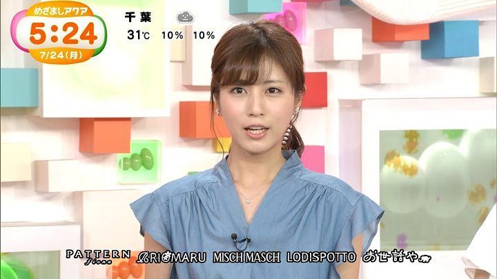 tsutsumireimi20170724_12.jpg
