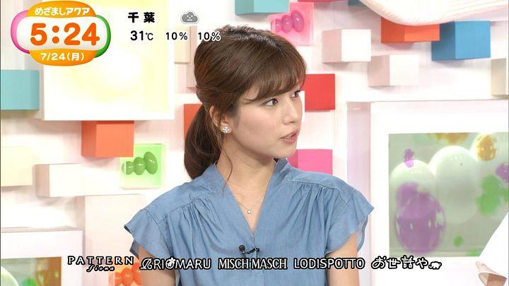 tsutsumireimi20170724_13.jpg