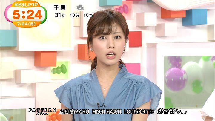 tsutsumireimi20170724_14.jpg
