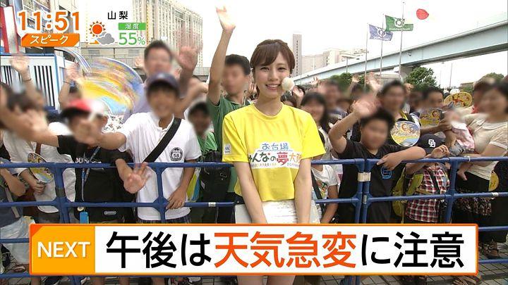 tsutsumireimi20170724_15.jpg