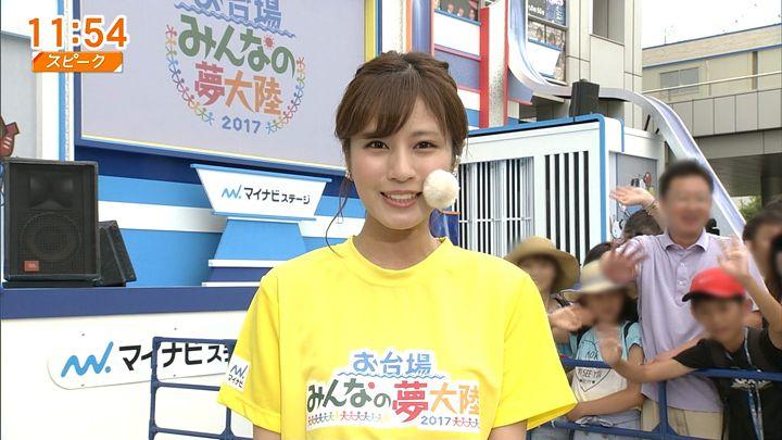 tsutsumireimi20170724_19.jpg
