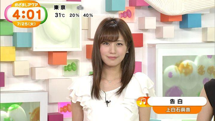 tsutsumireimi20170725_03.jpg