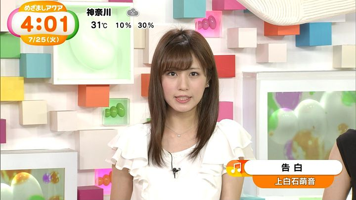 tsutsumireimi20170725_04.jpg