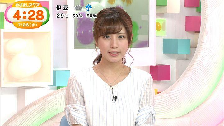 tsutsumireimi20170726_04.jpg