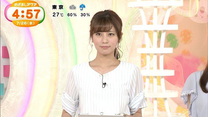 tsutsumireimi20170726_05.jpg
