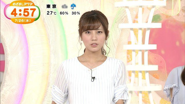tsutsumireimi20170726_06.jpg