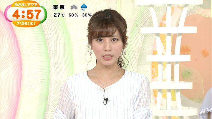 tsutsumireimi20170726_07.jpg