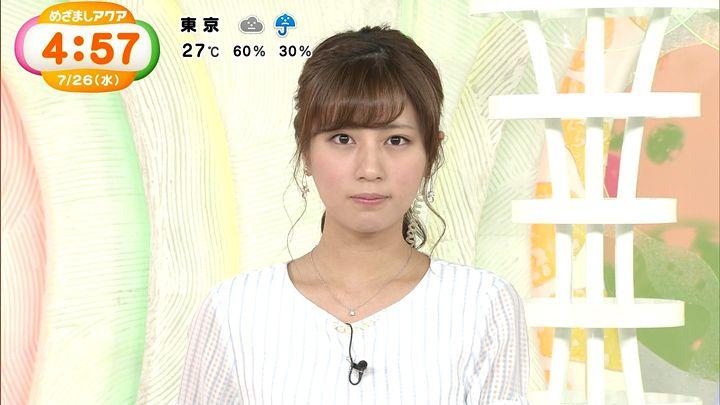 tsutsumireimi20170726_08.jpg