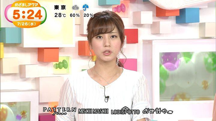 tsutsumireimi20170726_10.jpg