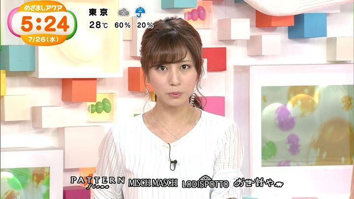 tsutsumireimi20170726_11.jpg