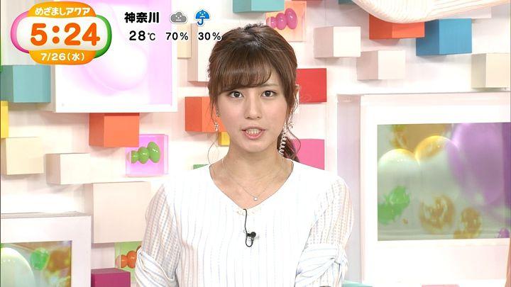 tsutsumireimi20170726_13.jpg
