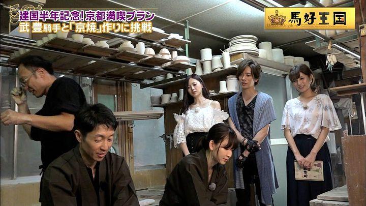 tsutsumireimi20170729_04.jpg