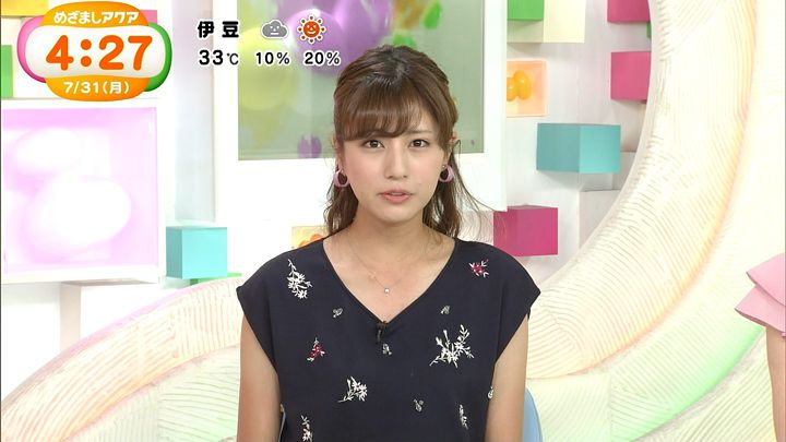 tsutsumireimi20170731_04.jpg