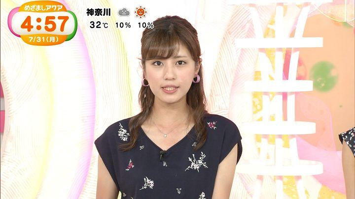 tsutsumireimi20170731_06.jpg