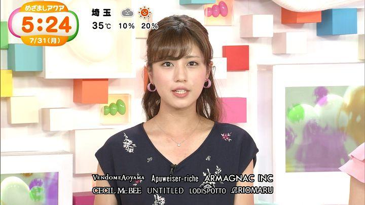 tsutsumireimi20170731_08.jpg
