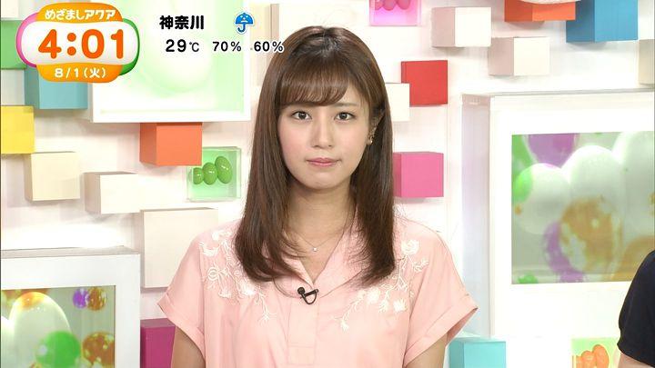tsutsumireimi20170801_05.jpg