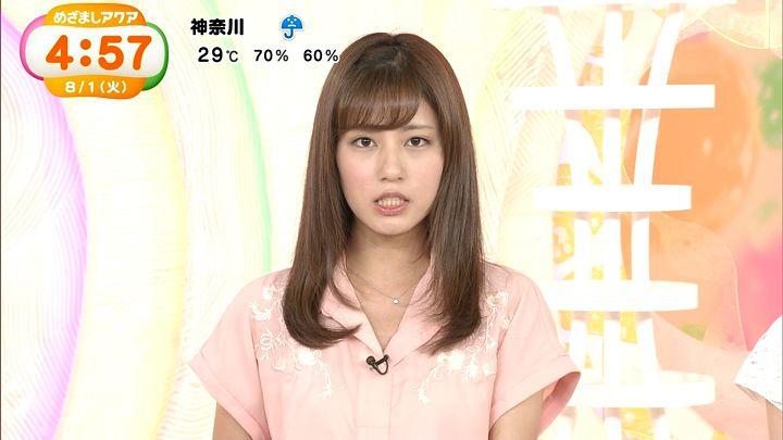 tsutsumireimi20170801_17.jpg