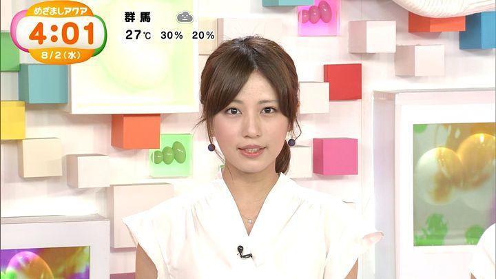 tsutsumireimi20170802_02.jpg