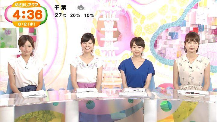 tsutsumireimi20170802_05.jpg