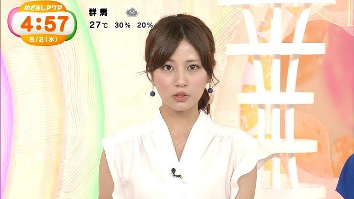 tsutsumireimi20170802_08.jpg