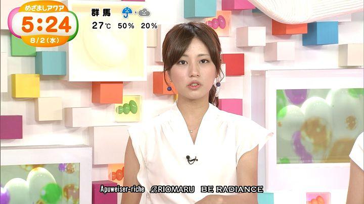 tsutsumireimi20170802_11.jpg