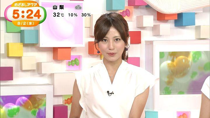 tsutsumireimi20170802_12.jpg