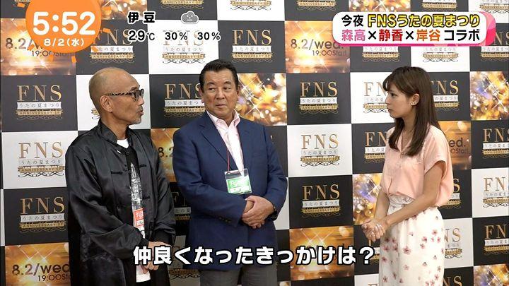 tsutsumireimi20170802_15.jpg