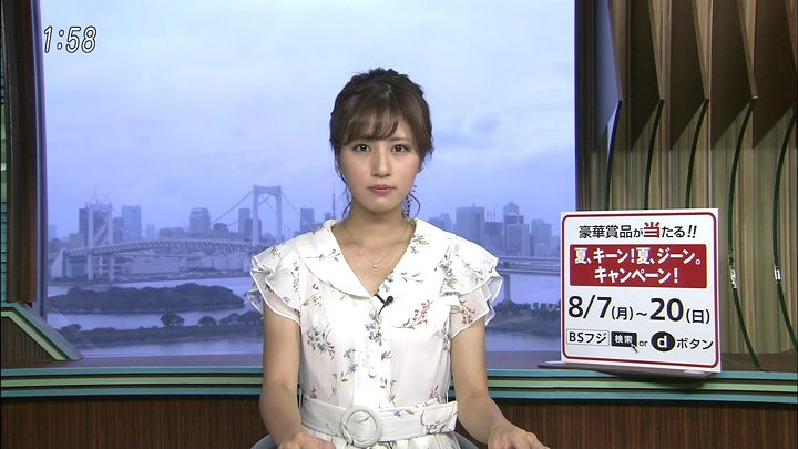 tsutsumireimi20170804_01.jpg