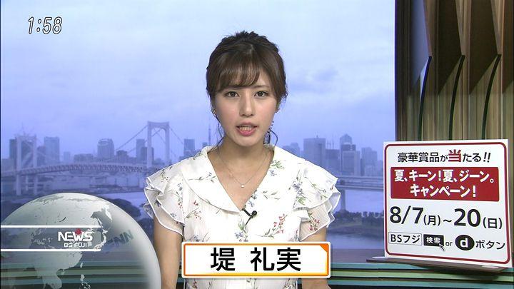 tsutsumireimi20170804_02.jpg
