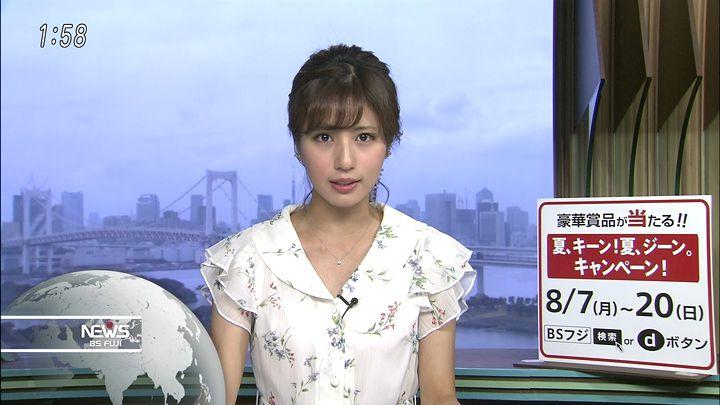 tsutsumireimi20170804_03.jpg