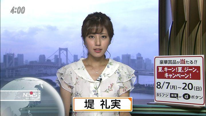 tsutsumireimi20170804_04.jpg