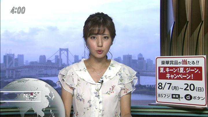 tsutsumireimi20170804_05.jpg