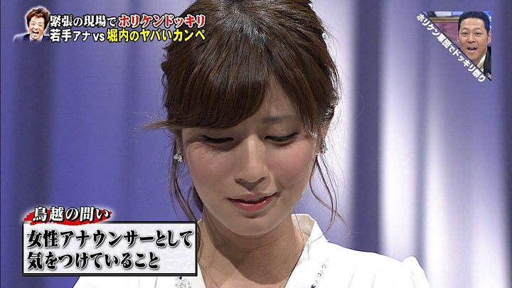 tsutsumireimi20170805_12.jpg